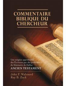Commentaire biblique du chercheur - Ancien Testament