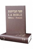 Bible hebreu - Français simili cuir rigide