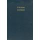Nouveau testament en grec, couverture rigide bleue