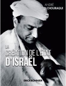 La création de l'Etat d'Israël