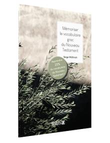 Mémoriser le vocabulaire grec du Nouveau testament