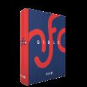 Bible Nouvelle français courant avec les livres deutérocanoniques révision 2019 SB1122