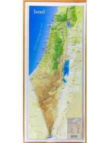 Carte en relief d'Israël 3D moyen format