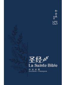 Bible bilingue chinois/français NBS