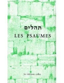 Les Psaumes. Psautier hébreu/ français relié