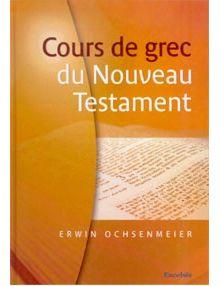 Cours de grec du Nouveau Testament