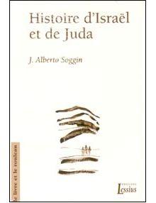 Histoire d'Israël et de Juda