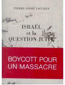 Israël et la question juive