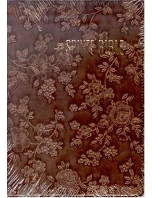 Bible Louis Segond 1910 bronze relief fleurs ESA481