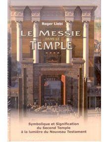 Le Messie dans le Temple