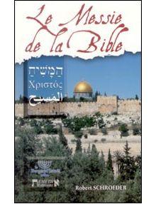 Le Messie de la Bible