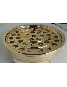 Plateau en aluminium doré (service de sainte cène)