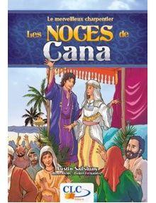 Les Noces de Cana
